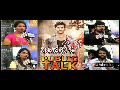 Pandem Kodi 2 Public Talk | Public Response | Vishal | ABN Telugu