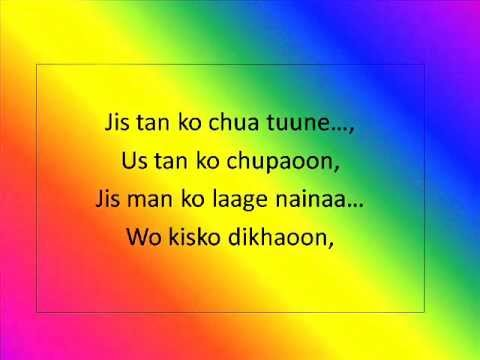 Dil Hoom Hoom Kare  the song from Rudaali with lyrics by Rupam...