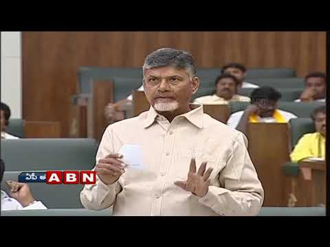 CM Chandrababu Naidu Responds To Members Questions In Assembly | AP Mansoon Session 2018