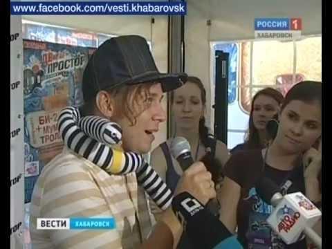 Вести-Хабаровск. Роковые просторы