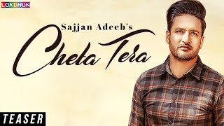 Cheta Tera SAJJAN ADEEB | Teaser | Full Out on 12th March | Lokdhun Punjabi