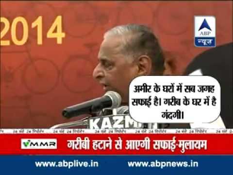 SP supremo Mulayam Singh Yadav takes on PM Modi over 'Swachh Bharat Abhiyan'