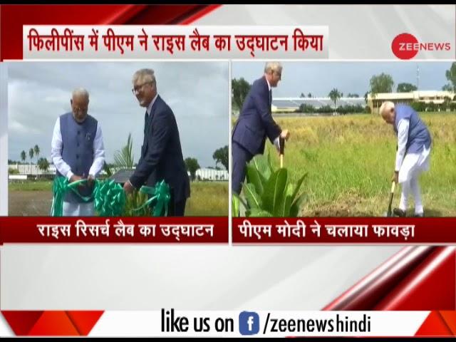 Prime Minister Narendra Modi inaugurates Resilient Rice Field Laboratory