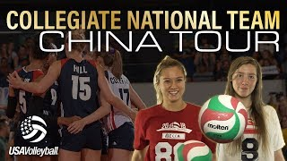 2018 Collegiate National Team | China Tour Roster