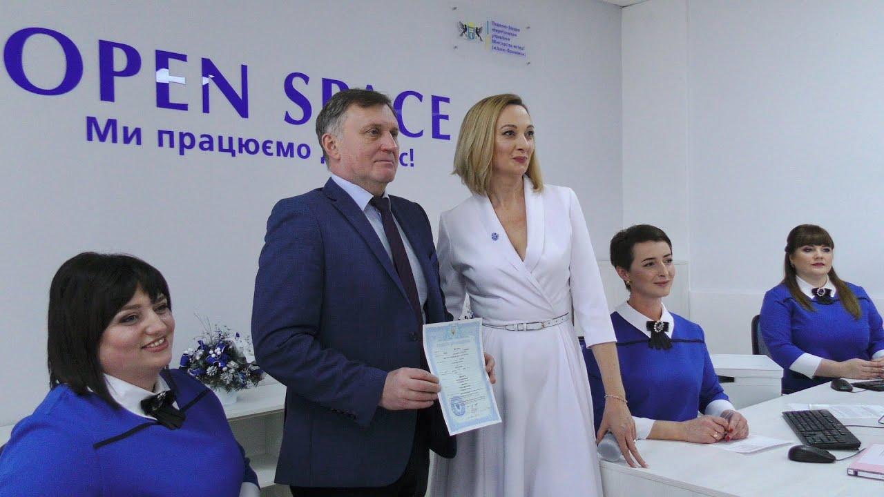 «Open Space». У Калуші відкрили ДРАЦС європейського типу