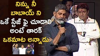 Jagapathi Babu Energitic Speech Ever | Aravinda Sametha Success Meet | NTR | Trivikram