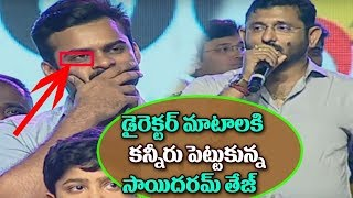BVS Ravi Reveals Facts about Sai Dharam Tej | Jawaan Movie2017  Pre Release Event | Mehreen