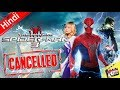 The Amazing Spider Man 3 Is Cancelled Project [Explained In Hindi]
