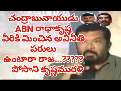 Posani Krishna murali sensational  on Chandra babu Naidu