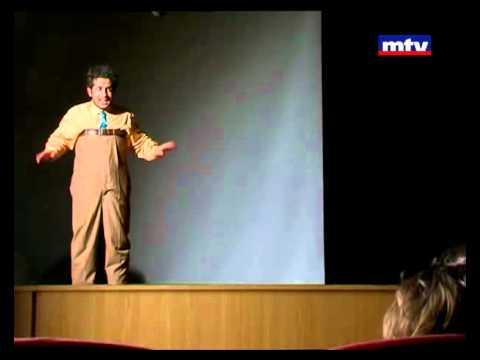 Ktir Salbe - cha2loubeh