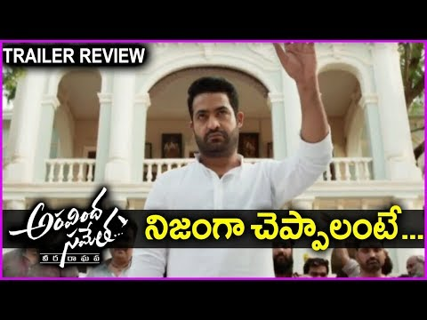 Aravinda Sametha Theatrical Trailer Review | Jr NTR | Pooja Hegde | Eesha