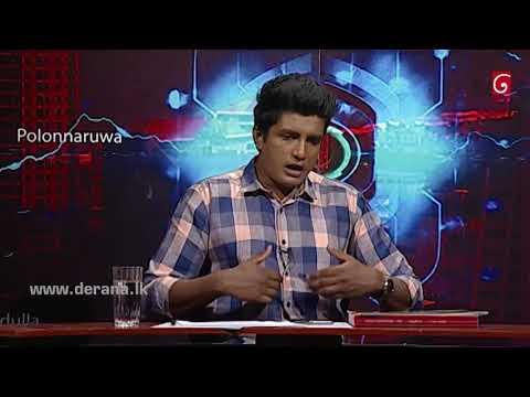 Wada Pitiya - 2018.05.01