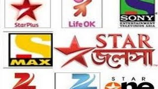 Star Jalsha R Zee Bangla Nosto Korlo Amar Sonar Bangla New Gojol 2016 বাংলা গজল