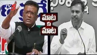 TRS Vs Congress Over Prapancha Telugu Mahasabhalu  - netivaarthalu.com