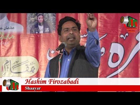 Hashim Firozabadi, Pratapgarh Mushaira, 12/11/2016, Con. TABARAK HUSSAIN IDRISI, Mushaira Media