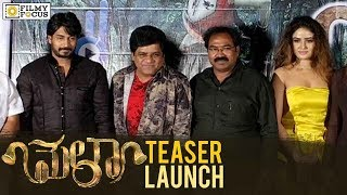 Mela Movie Teaser Launch | Sai Dhanshika, Ali, Sony Charishta
