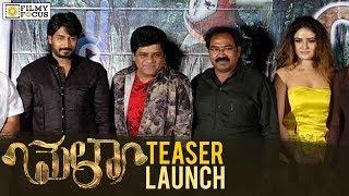Mela Movie Teaser Launch | Sai Dhanshika, Ali, Sony Charishta