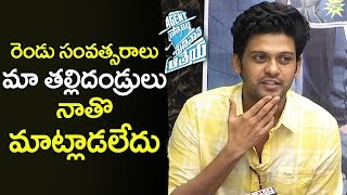 Naveen Polishetty HONEST Speech @ Agent Sai Srinivasa Athreya Press Meet