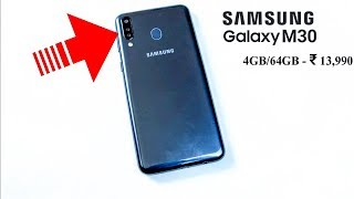 Samsung Galaxy M30 - Price Revealed!! Ab Aayga Maja | Techno Rohit |