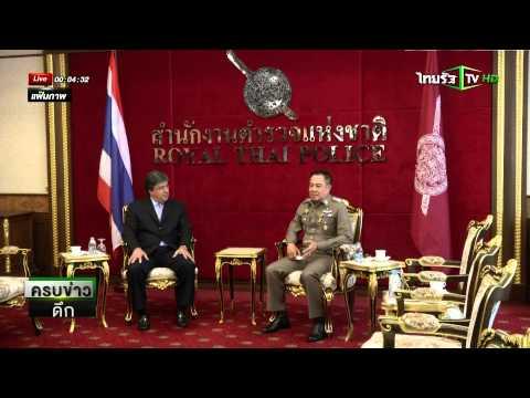 นายกฯอนุมัติปืนสวัสดิการ ตร.   11-09-58   ครบข่าวดึก   ThairathTV