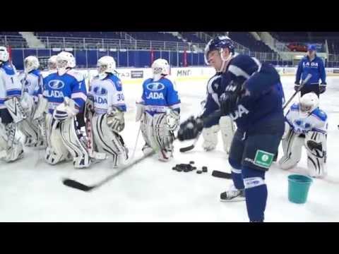 Команда Лада провела мастер-класс для вратарей детской хоккейной школы