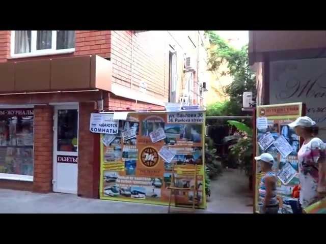 """Отель """"Мамба"""" в Лазаревском, на улице Павлова, SOCHI RUSSIA"""