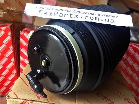 48080-60010 Подушка пневматическая пневмоподушка правая Toyota Prado 150 Lexus GX460