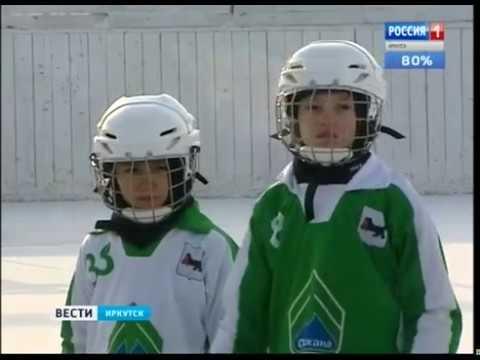 Юным хоккеистам вручил новую хоккейную форму и клюшки сам губернатор Иркутской области