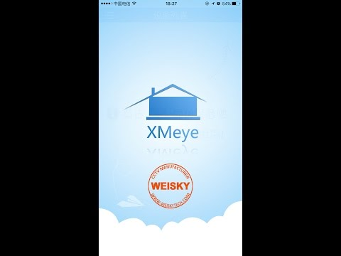 How To Register APP XMeye