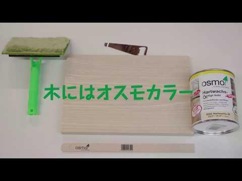 フロアークリアー/フロアークリアーエクスプレスの塗り方 2回塗り