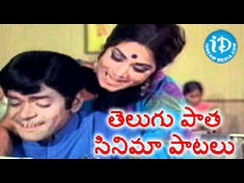 Old Telugu Movie Comedy Songs video
