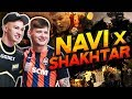 NAVI X FC Shakhtar mp3