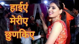 Latest Himachali Phari Gril Dj Dance in Marriage Super Dj Nati Kullu Manali local Song Khushal Verma