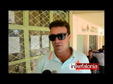 Inkefalonia.gr: Προβλήματα Κτηνοτρόφων Κεφαλονιάς (Δ. Κουρκουμέλης)