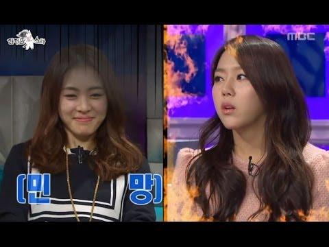 The Radio Star, Rass Korea #06, 라스코리아 특집 20140108