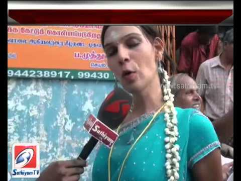 Transgender Posing As Newly Married, Danced And Enjoyed Throughout The Night-sathiyam Tv News video