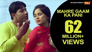 Mahre Gaam Ka Pani New Haryanvi Song 2016 Meeta Baroda Raju Punjabi