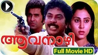 Mumbai Police - Malayalam Full Movie - Aavanaazhi - Full Length New Movies