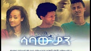 Sabawyan -  Ethiopian Movie