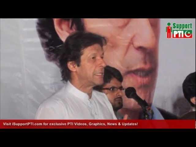ISF Tigers with Imran Khan at ISF Award Ceremony - Highlights