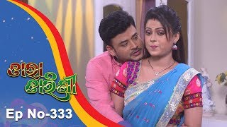 Tara Tarini | Full Ep 333 | 28th Nov 2018 | Odia Serial - TarangTV