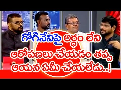 Everyone Knows That Babu Gogineni Not Earning Money #8 | #PrimeTimeWithMurthy