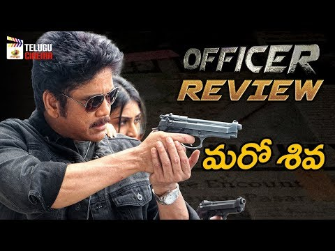 Officer Movie REVIEW | RGV | Nagarjuna | Myra Sareen | #Officer Movie Talk | Mango Telugu Cinema