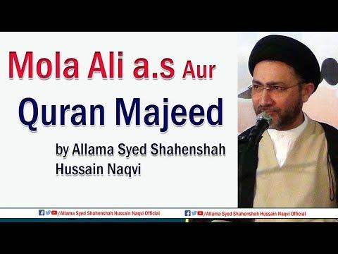 Mola Ali (a,s) Aur Quran Majeed by Allama Syed Shahenshah Hussain Naqvi