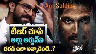 Ram Charan Super Comments On Naa Peru Surya First Impact | Naa Peru Surya Teaser Talk By Ram Charan