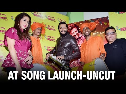 UNCUT - Bappa Official Video Song Launch | Banjo | Riteish Deshmukh | Latest Bollywood News