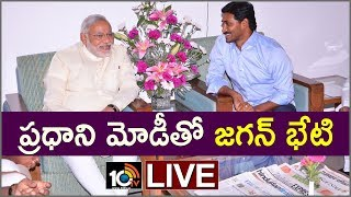 YS Jagan Meets Modi Live | Discussion On AP Special Status Issue  News