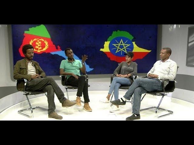Fana Television Latest News | Ethio-Eritrea