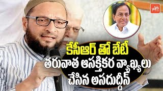 MIM Chief Asaduddin Interesting Comments After Meeting with KCR | Election Results 2018