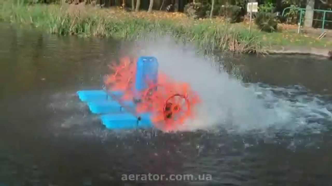 Аэратор для водоёма
